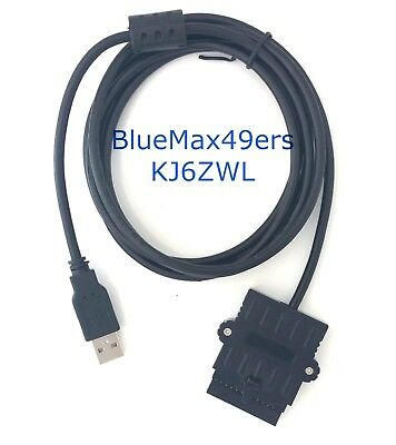 USB Motorola Rear Programming Cable  XPR4550 XPR4580 PMKN4010 6 ft +CPS +Support