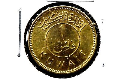 Kuwait Ah1380-1961 1 Fil Uncirculated Rare Coin.