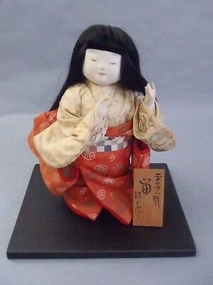 AN EXCEPTIONAL ICHIMATSU DOLL WITH ARTIST SIGNATURES, MID-1900's #16