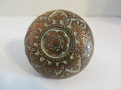 Antique Victorian Brass Ornate Eastlake Doorknob  (Lot A)