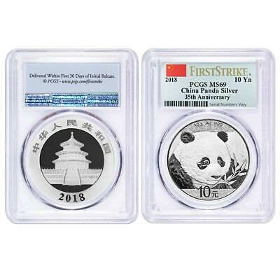Lot of 2 - 2018 30 gram Chinese Silver Panda 10 Yuan PCGS MS 69 First Strike