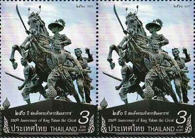 Thailand 2017 250th Anniversary of King Taksin the Great ST ** Pair