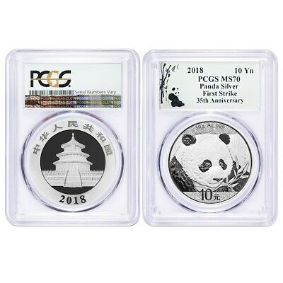 Lot of 2 - 2018 30 gram Chinese Silver Panda 10 Yuan PCGS MS 70 FS (Panda Label)