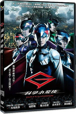 Gatchaman Movie DVD New Sealed Battle of the Planets G-Force Science Ninja Team