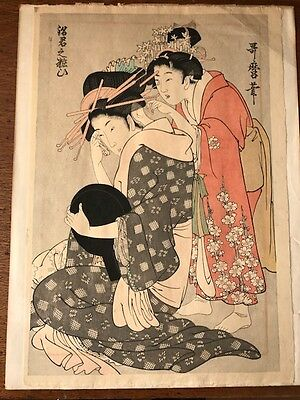 Antique Utamaro Japanese Wood Cut Print