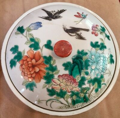 Porcelain Chinese Birds Flowers Stone Butterfly Famille Rose Covered Bowl Old