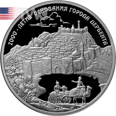 Russia 2015 3 rub Foundation of Town DERBENT Dagestan 1oz Proof Silver Coin