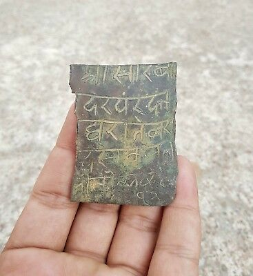 "1650's ANTIQUE HANDWRITTEN STUDENTS COPPER LETTER ""TAMRAPATRA' RICH PATINA"