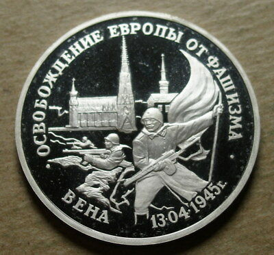 Russia 1995 Proof 3 Roubles