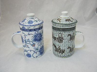 Chinese Porcelain 2-3 pc Tall Cup Mug Infuser & Lid Asian Floral Riding Horses