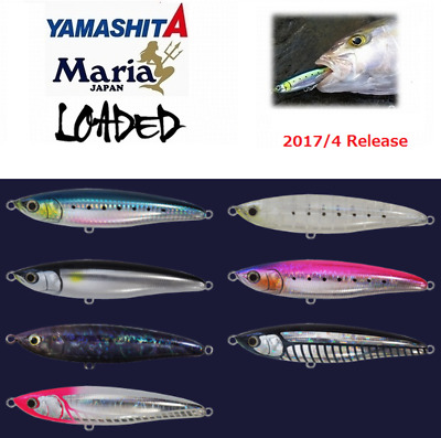 <2017 Model> Maria Loaded LS140 Level Sinking Pencil 140mm 64g