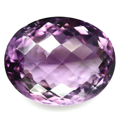 12.81 Ct Natural! Purple Clr Change To Pink Amethyst Oval Checkerboard Brazilian