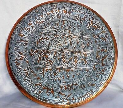 Middle Eastern Egypt Silver Inlaid Copper Plate With Egyptian Ancient Figures