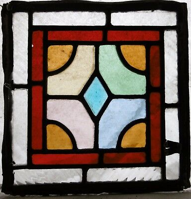 Victorian Stained and Leaded Glass Panel with Jewel Centre, English circa 1870.