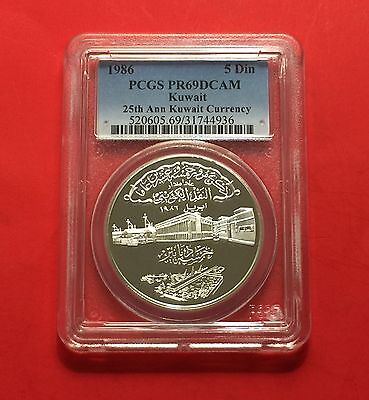 KUWAIT -1986 UNC CURRENCY 25th ANNIVERSARY SILVER 5 DINARS PCGS PR69 DEEP CAMEO.