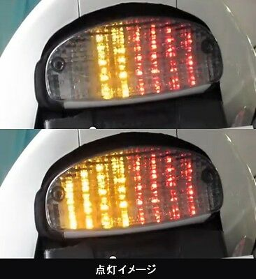 ODAX Sequential LED Tail Light YAMAHA YZF-R1 (R1)