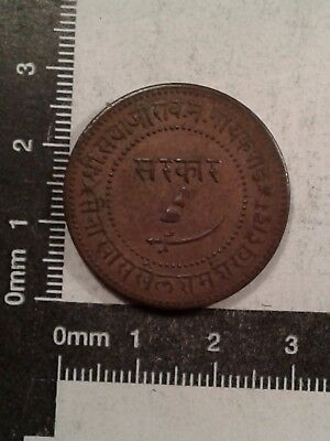 Lot Of 6 Coins India/nepal  *