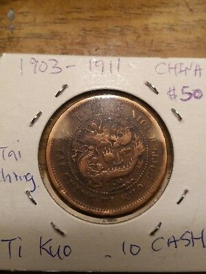 china 1906 tai ching  ti  kuo  ten  cash  copper coin