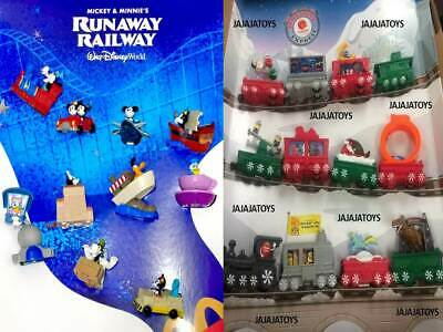 Mcdonalds 2017 HOLIDAY EXPRESS - Pick your toy - BUY 4 GET 1 FREE !!!!!!!