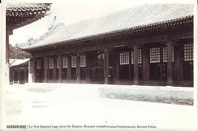 China Peking Beijing Summer Palace Lo Tien Imperial Loge real photo as postcard
