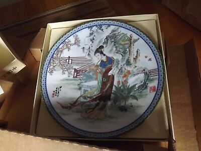 Imperial Jingdezhen #7 Tai-yu Beauties of the Red Mansion Porcelain Plate