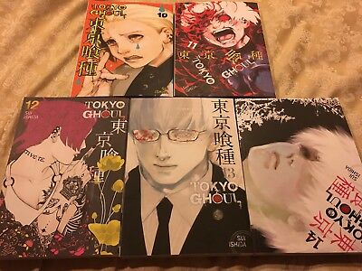 Tokyo ghoul manga Collection Volumes 10-14 NEW