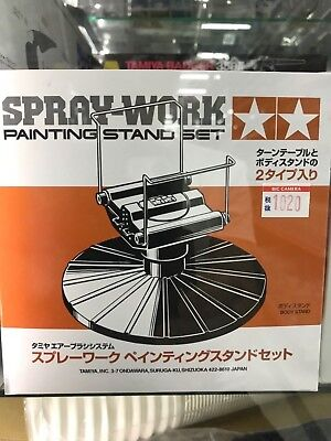 Tamiya Craft Tools Spray Painting Stand Tm 74522 - Made In Japan