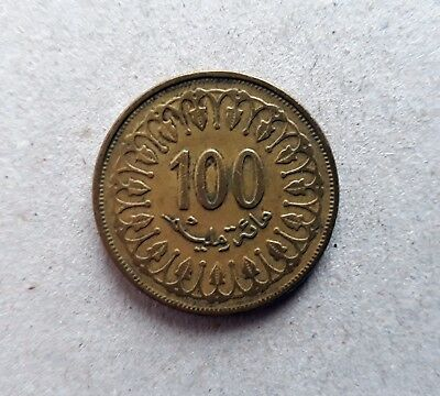 Tunisia coin - 100 millimes - year 1997 - free shipping