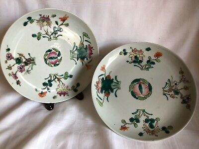 """Antique Chinese Porcelain Famille Rose Four Seasons Decorative 9"""" Plate"""