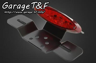 GARAGE T?F Small Snake Eye Tail Lamp LED Tail Lamp Lens Color: Red
