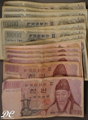 Lot Of South Korean Banknotes (90,000 Won ) Foreign Exchange ~ NR!!!