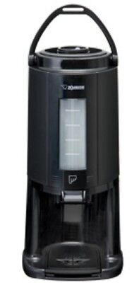 Zojirushi 2.5L Thermal Beverage Dispenser Detachable Base Stainless Steel SYAA25