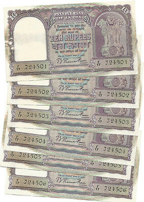 INDIA 10 RUPEES SIGNED BY B RAMA RAU x 1949 (XF+) (32 Notes)AU$80 per note