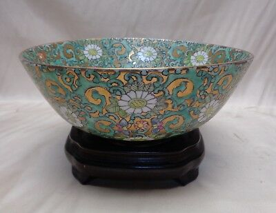 Beautiful Vintage Japanese Porcelain Bowl w. Ornate Floral Designs & Wood Stand