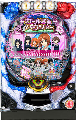 Girls with Panzer Anime Pachinko Machine Japanese High School Slot Pinball NOW