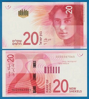 Israel 20 New Shekels P 65 2017 UNC Low Shipping! Combine FREE!