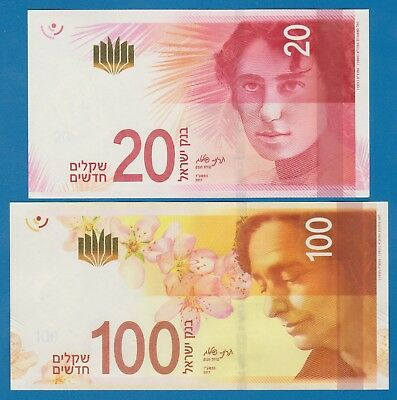 Israel 2 Notes, 20 + 100 Shekels P New 2017 UNC Low Shipping! Combine FREE!