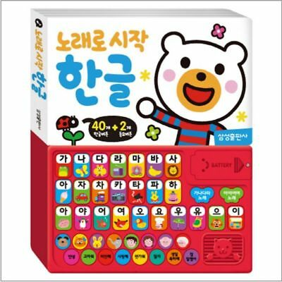 Start to Learn Hangul with Song Sound Book Study Korean Language Alphabet Toy
