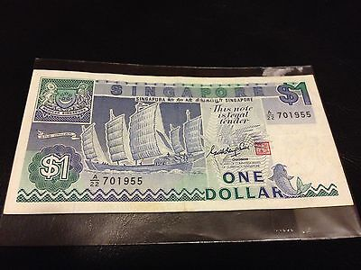 $1 Singapore Note Boat Series