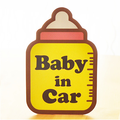 *US SELLER* Baby on Board in Car Safety Sticker Decal Reflective Bottle Shower