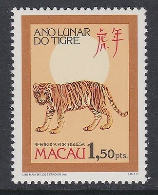 MACAU 1986 Year of the Tiger MINT sg621 MNH