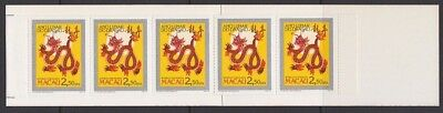MACAU 1988 Year of the Dragon stamp booklet MNH