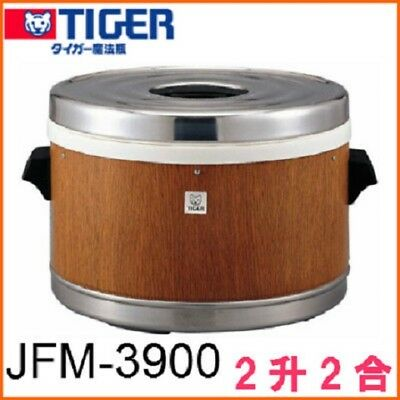 Large Sushi Rice Cooker Tiger Japan JFM-3900 3.9L 21+ Cups Professional Chef