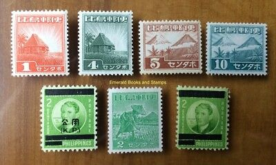 EBS 1943 大日本帝國 Japanese Occupation of the Philippines - Mint