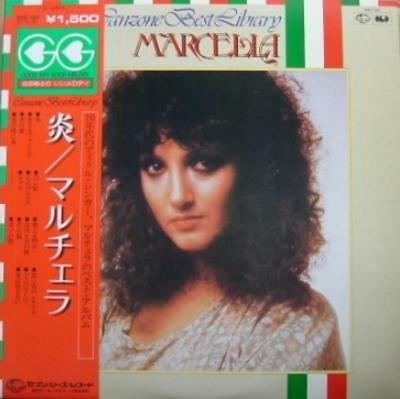 MARCELLA flame Used Records Japan