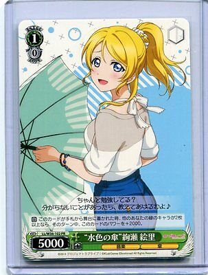 C,UC,CC JAPANESE Weiss Love Live School Idol Festival 69 Cards Complete set lot