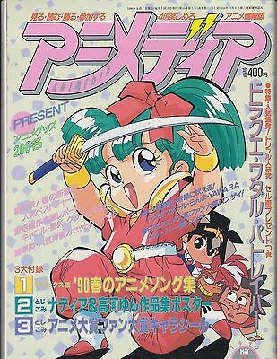 Animedia Magazine 1990 05 May Japanese Anime Excellent Condition