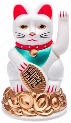 Battery Operated Feng Shui Lucky Cat Sitting On Top A Gold Bar with Waving