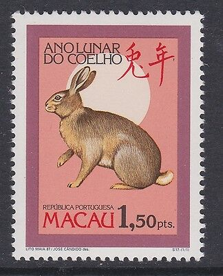 MACAU 1987 Year of the Hare MINT sg640 MNH