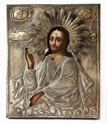 Rare! Antique 19th C Russian Icon of Jesus Christ in Silver 84 Riza (Rare Stamp)